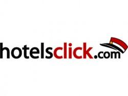 codice sconto Hotelsclick