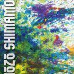 Shozo Shimamoto in mostra a Reggio Emilia