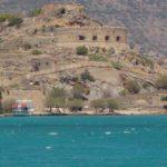 Mini escursione nella piccola isola greca di Spinalonga