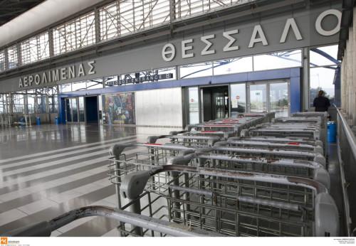come arrivare a Salonicco centro dall'aeroporto Macedonia