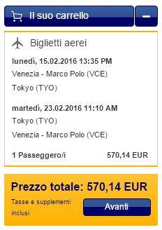 voli economici per Tokyo di Lufthansa