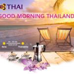 Voli economici per la Thailandia da 515€ (tasse incluse)