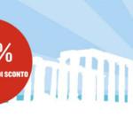 Ryanair: Voli low cost per la Grecia scontati del 15%