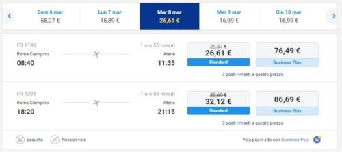 Ryanair Voli Roma Atene economici per il 2016