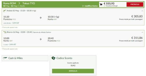 codice sconto volo Alitalia per Tokyo