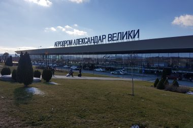 Come andare dall'aeroporto di Skopje al centro città